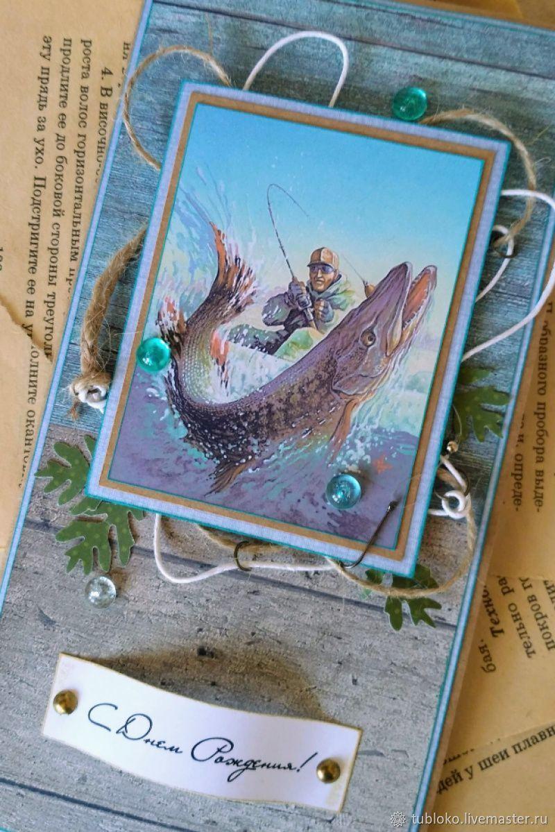 Открытки ручной для рыбака, анимашка