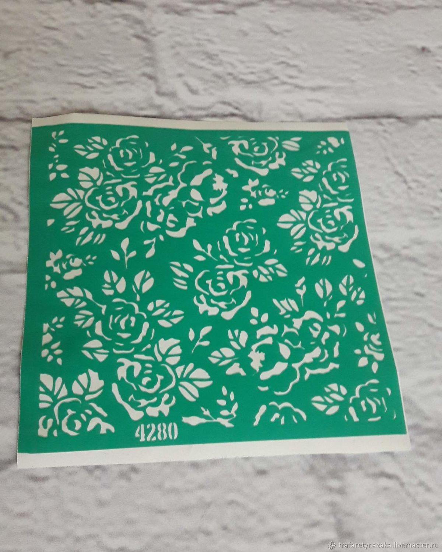 4280 adhesive-based Stencil reusable, Stencils, Orel,  Фото №1