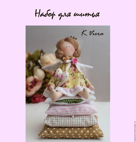 Набор для шитья тильды, тильда, кукла тида, принцесса на горошине, K.Viera, Ярмарка Мастеров