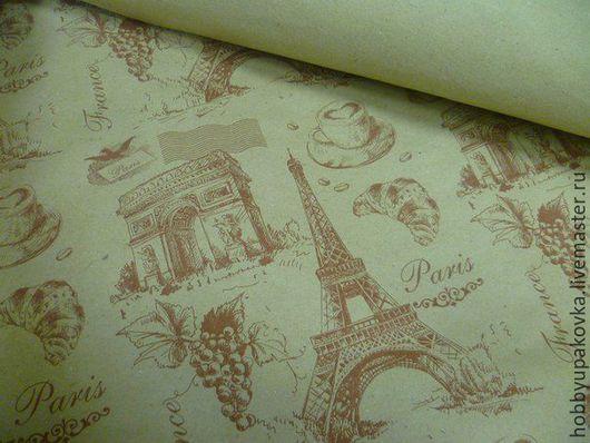 """Упаковка ручной работы. Ярмарка Мастеров - ручная работа. Купить Крафт-бумага """"Париж""""коричневая упаковочная 50х84 см. Handmade. Крафт"""