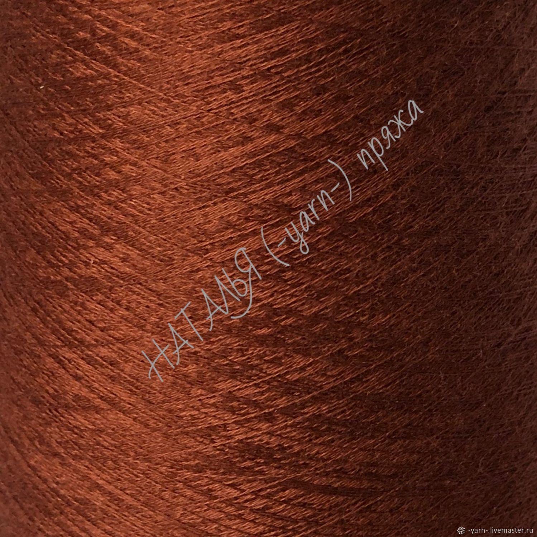 Пряжа Кашемир шёлк Jaipur медно-коричневый – купить на Ярмарке Мастеров – L2MBYRU | Пряжа, Санкт-Петербург
