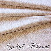 Ткань Хлопок Арт.№0298 (сатин)