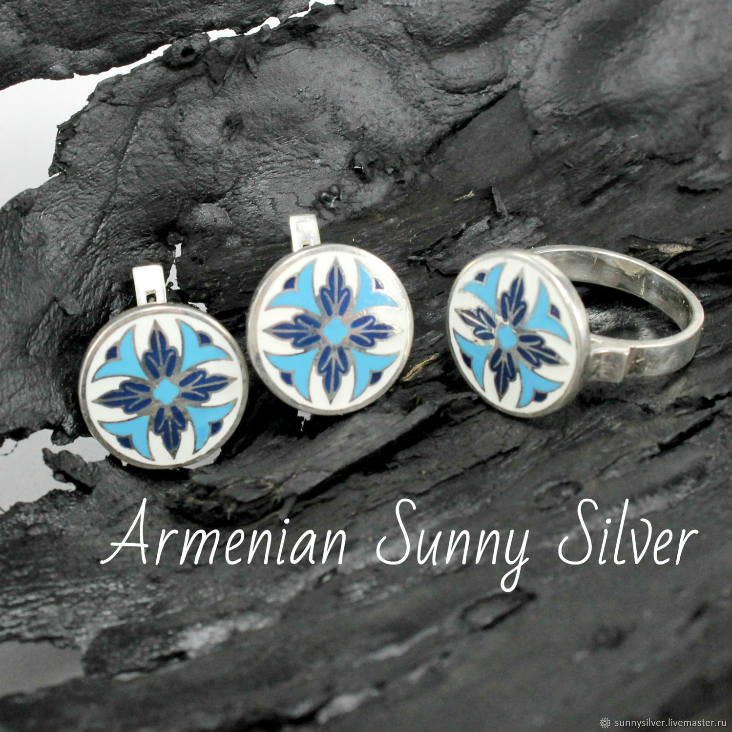 Ring and earrings Flower in 925 sterling silver with enamel, Jewelry Sets, Yerevan,  Фото №1