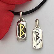 Фен-шуй и эзотерика handmade. Livemaster - original item Female amulet-Amulet of Berkan silver pendant with gilding. Handmade.