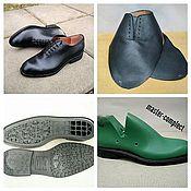 Материалы для творчества handmade. Livemaster - original item K13 blank pad sole (one-piece). Handmade.
