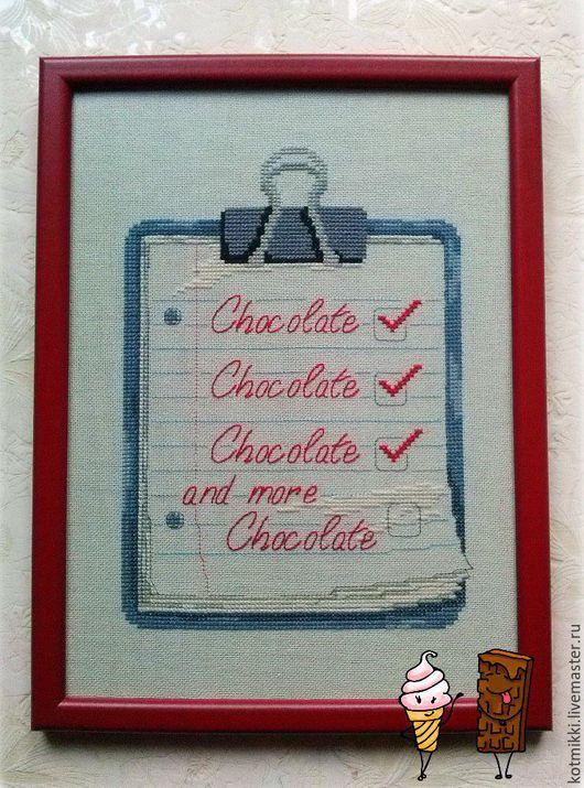"""Юмор ручной работы. Ярмарка Мастеров - ручная работа. Купить Картина """"Еще больше шоколада"""". Handmade. Комбинированный, Вышитая картина"""