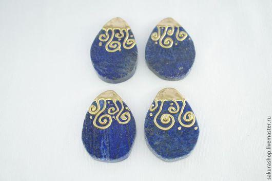 Для украшений ручной работы. Ярмарка Мастеров - ручная работа. Купить Лазурит крупная капля с узором 42х29мм. Handmade. Синий