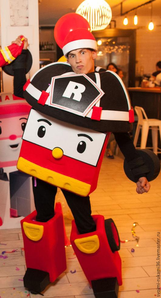 Пожарных Робокар Рой