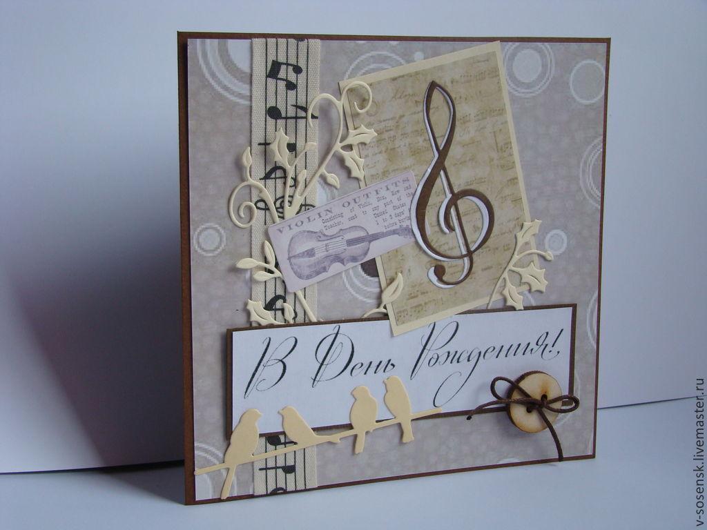 Скрапбукинг открытка для учителя музыки