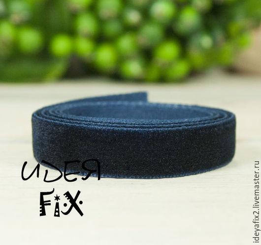Лента бархатная темно-синяя цвета. Ширина 10 мм.  Цена указана за 1 м.