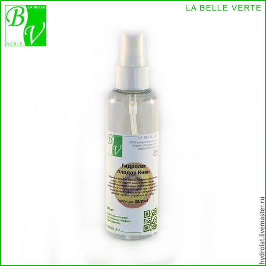Магазин гидролатов la Belle Verte. Гидролат Киви. 100% натуральный продукт. Органик. Получен методом паровой дистилляции. Не содержит спирта, искусственных добавок и консервантов.