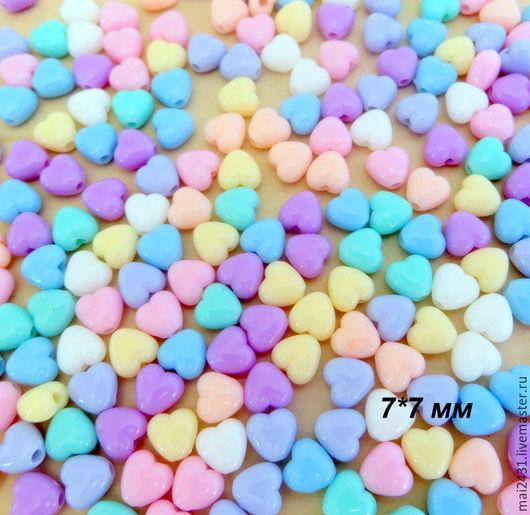 Для украшений ручной работы. Ярмарка Мастеров - ручная работа. Купить Бусины сердечки 7x7 мм, пластиковые, матовые. Handmade.