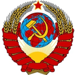 My iz SSSR (myizsssr) - Ярмарка Мастеров - ручная работа, handmade