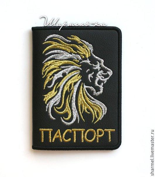 Вышитая обложка на паспорт `Золотой лев`.  Полезные вещицы от Шармель-ки.