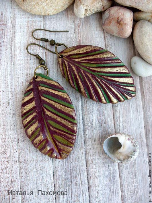 Серьги украшение из полимерной глины Осенний лист.