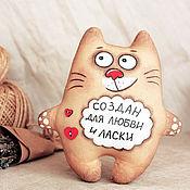 Мягкие игрушки ручной работы. Ярмарка Мастеров - ручная работа Ласковый Кот. Handmade.