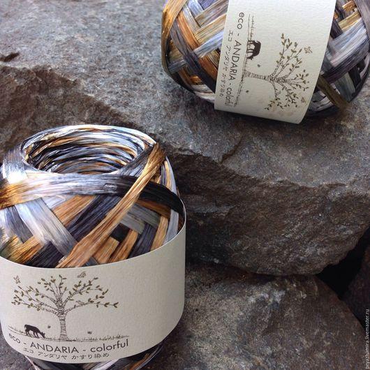Вязание ручной работы. Ярмарка Мастеров - ручная работа. Купить Японская натуральная рафия тон256. Handmade. Рафия, пряжа