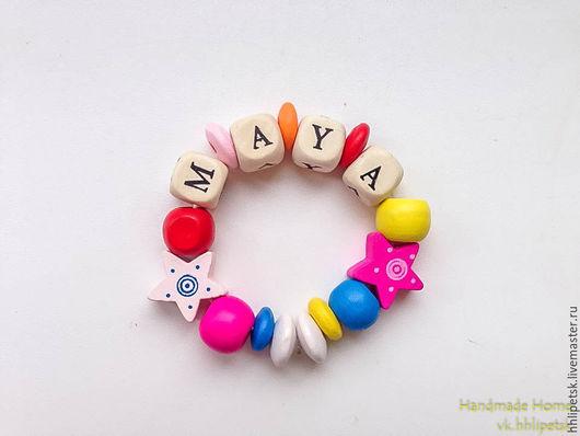 Детская бижутерия ручной работы. Ярмарка Мастеров - ручная работа. Купить Именной браслет. Handmade. Комбинированный, именной браслет, дерево