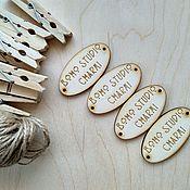 Этикетки ручной работы. Ярмарка Мастеров - ручная работа Бирки из дерева именные и фирменные. Handmade.