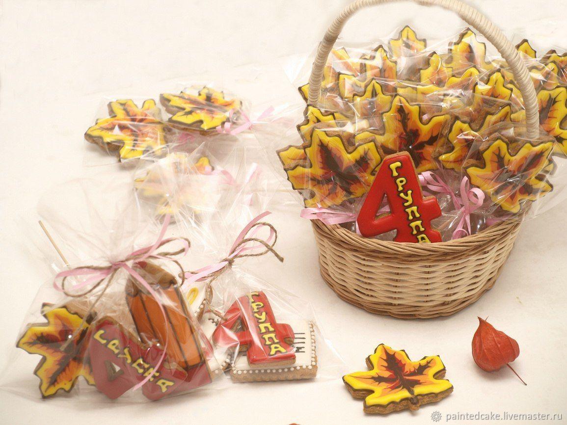 Персональные подарки ручной работы. Ярмарка Мастеров - ручная работа. Купить Пряничные листики на день осени. Handmade. Подарки детям