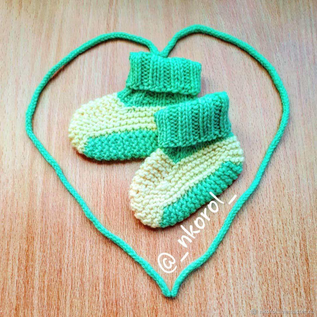 теплые пинетки-носочки, Пинетки, Кулунда,  Фото №1
