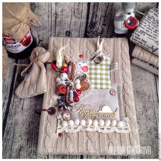 Кухня ручной работы. Ярмарка Мастеров - ручная работа. Купить Кулинарная книга. Handmade. Бежевый, Новый Год