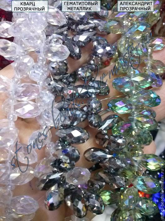 Для украшений ручной работы. Ярмарка Мастеров - ручная работа. Купить Бусины-бриолеты стекло 1,2/0,6 см.с бриллиантовой огранкой. Handmade.