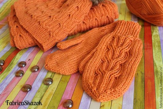 Варежки, митенки, перчатки ручной работы. Ярмарка Мастеров - ручная работа. Купить Оранжевые теплые варежки, связанные спицами. Handmade.