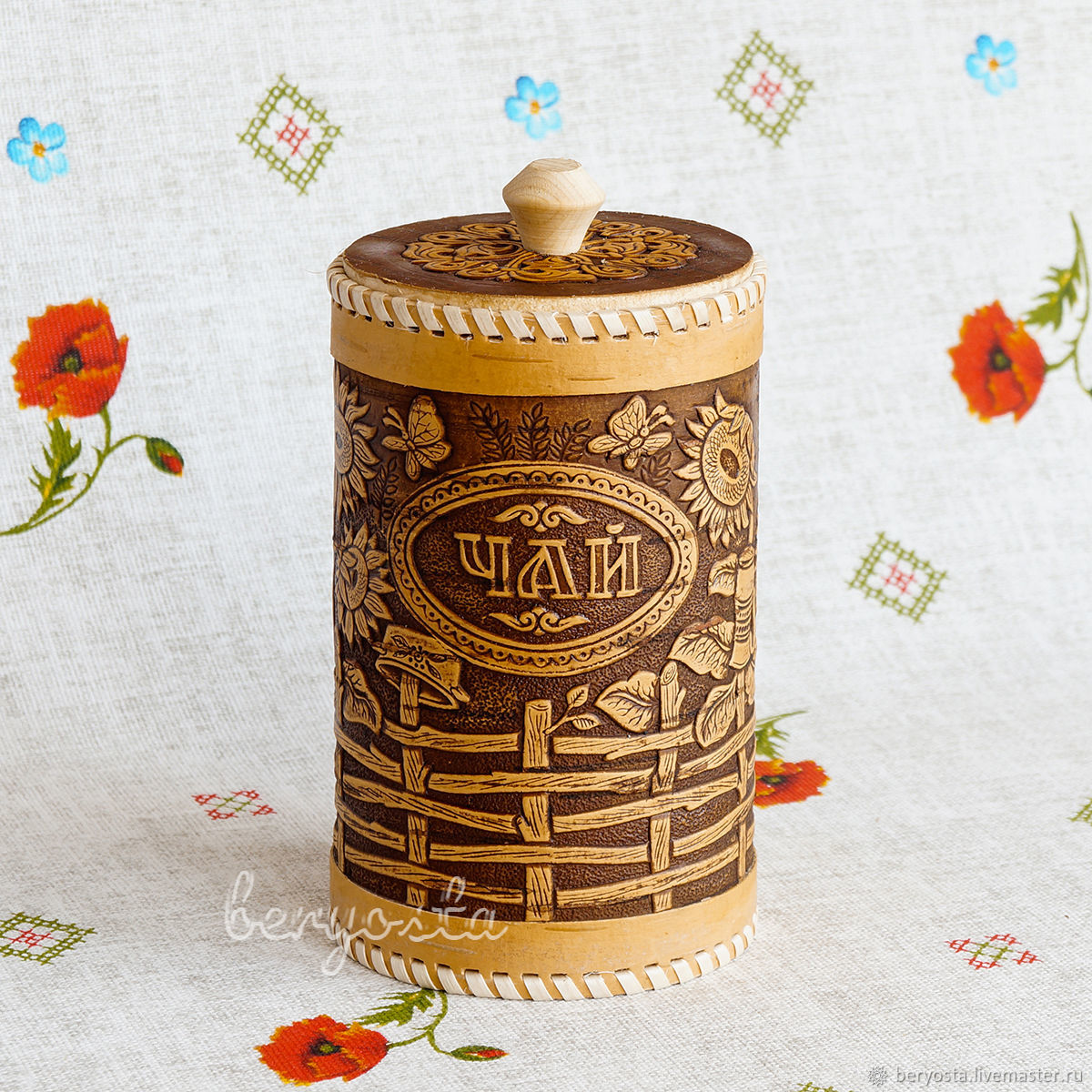 Ware for tea from birch bark 'Sunflowers'. Jar for tea, Jars, Novosibirsk,  Фото №1