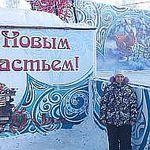 Евгения Фёдорова (Журавлева) (OMSKMASTER) - Ярмарка Мастеров - ручная работа, handmade