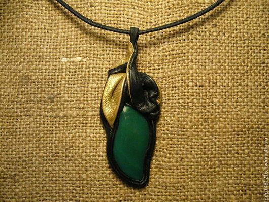 Кулоны, подвески ручной работы. Ярмарка Мастеров - ручная работа. Купить Зеленый лист 2. Handmade. Тёмно-зелёный