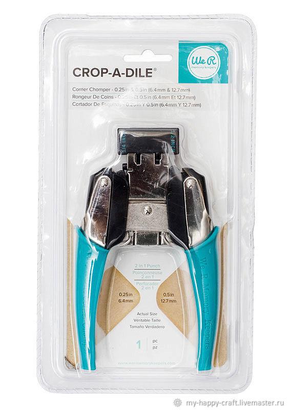 Продано! Скруглитель углов Crop-A-Dile, Инструменты для скрапбукинга, Балашиха,  Фото №1