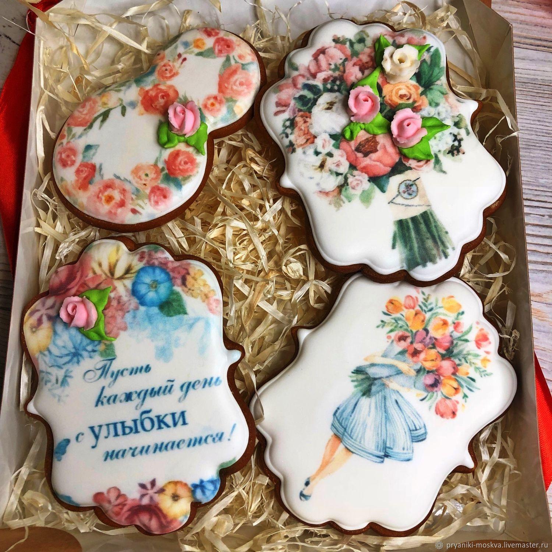 """Подарок девушке женщине коллеге на 8 марта """"Нежный"""", Подарки на 8 марта, Москва,  Фото №1"""