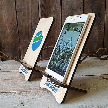 Сувениры и подарки ручной работы. Ярмарка Мастеров - ручная работа Подставка для телефона, планшета с Вашим логотипом. Handmade.