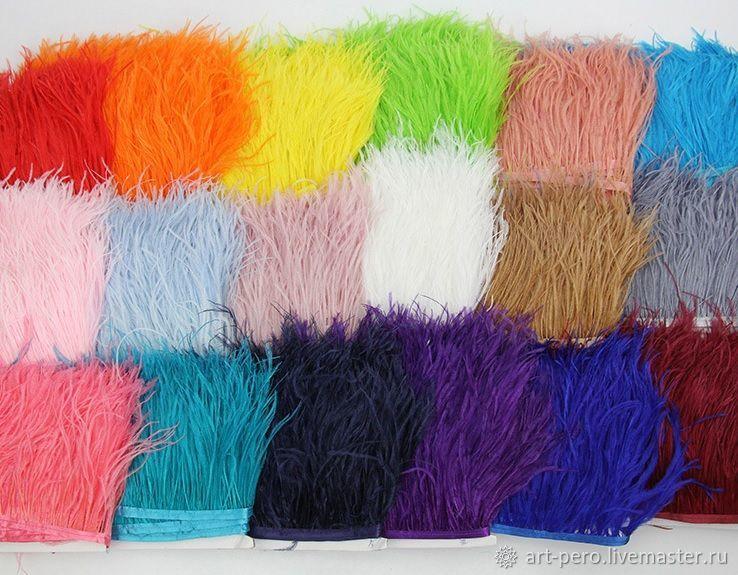 Более 50 цветов. Тесьма из перьев страуса (от 10 см), Перья, Санкт-Петербург, Фото №1