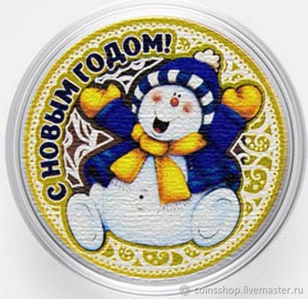 Монета 10  рублей Новый год 2020 Снеговик, Подарки, Тюмень, Фото №1