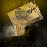 Мастерская волшебства - Ярмарка Мастеров - ручная работа, handmade