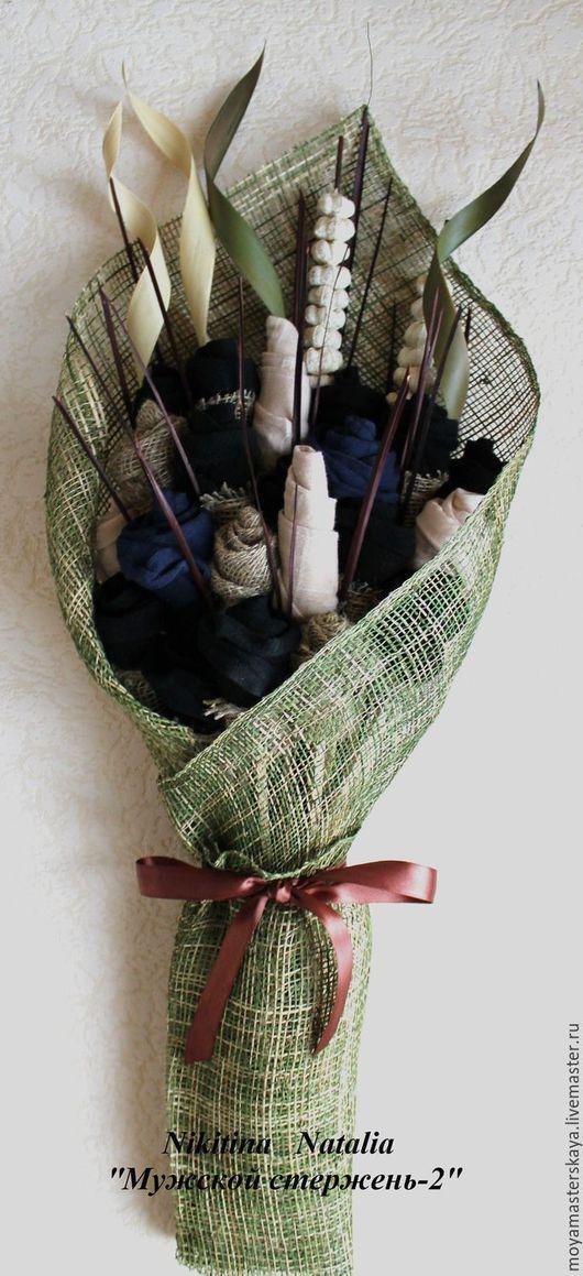 """Подарки для мужчин, ручной работы. Ярмарка Мастеров - ручная работа. Купить Букeт для мужчин из носков """" Мужской стержень 2"""". Handmade."""