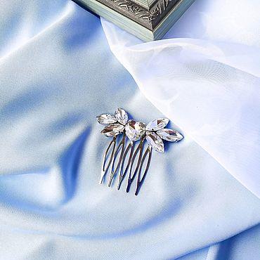 Свадебный салон ручной работы. Ярмарка Мастеров - ручная работа Свадебное украшение для волос / Свадебный гребень / невесты. Handmade.