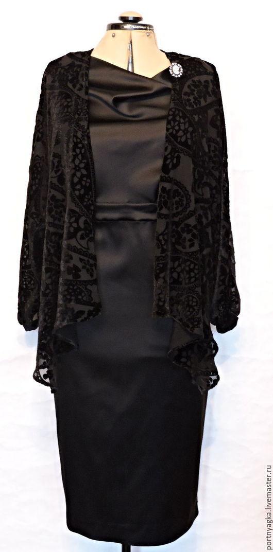 Платья ручной работы. Ярмарка Мастеров - ручная работа. Купить Комплект  платье+накидка Коктейль. Handmade. Черный, черное платье, для полных