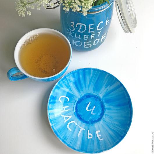 Сервизы, чайные пары ручной работы. Ярмарка Мастеров - ручная работа. Купить Здесь живет любовь и счастье - набор чайная пара и банка - ваза. Handmade.