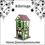 SIBIRINGA-Чайное домостроительство - Ярмарка Мастеров - ручная работа, handmade