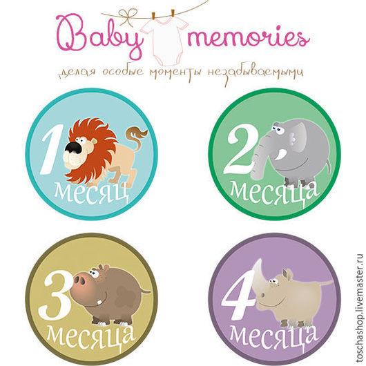 Наклейки для новорожденного BabyMemories с животными из зоопарка