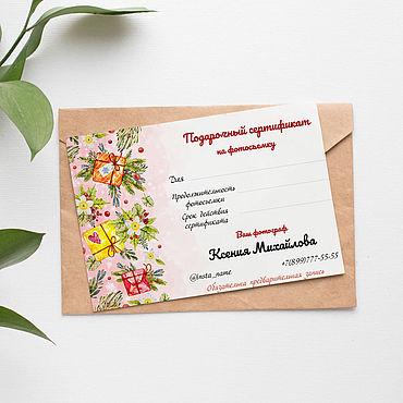 Дизайн и реклама ручной работы. Ярмарка Мастеров - ручная работа Сертификат подарочный новогодний для фотографа. Handmade.