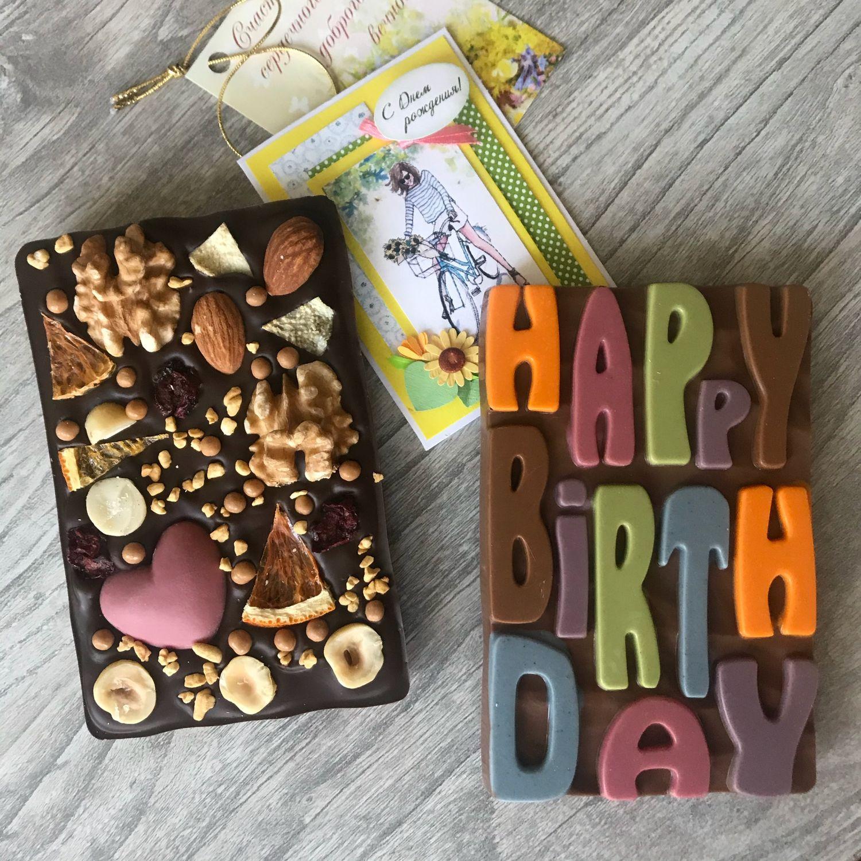 Шоколадная открытка шоколадная мозаика манера