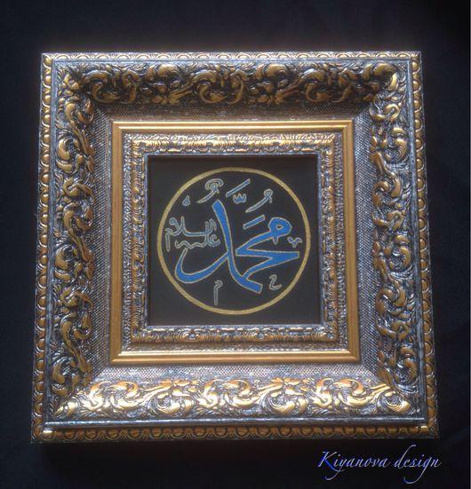 """Этно ручной работы. Ярмарка Мастеров - ручная работа. Купить """" Мохаммад """". Handmade. Картина для интерьера, мохаммад, ислам"""
