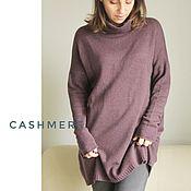 Одежда ручной работы. Ярмарка Мастеров - ручная работа Кашемировый свитер-платье Такой сложный фиолетовый. Handmade.