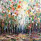 Пейзаж ручной работы. Ярмарка Мастеров - ручная работа. Купить КАРТИНА МАСЛОМ. Осенний лес.Оранжевый листопад. Handmade. Осень