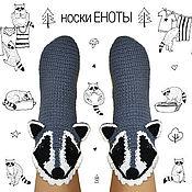 """Носки ручной работы. Ярмарка Мастеров - ручная работа Вязаные носки """"Еноты"""". Handmade."""