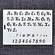 ТР-04-001. Трафарет `Английский алфавит`.